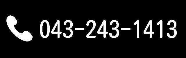 tel:043-243-1415